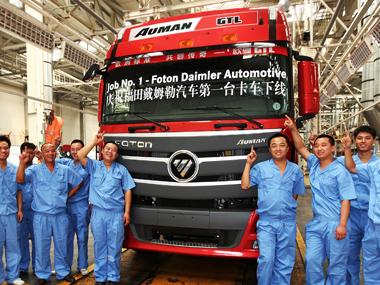 Daimler e Foton produzem primeiro caminhão em parceria na China