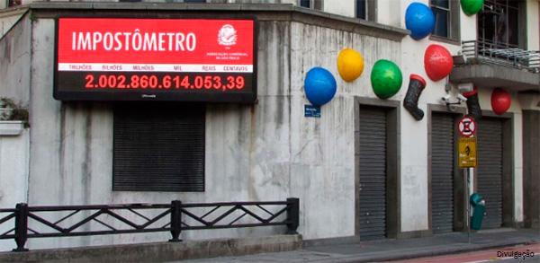 impostometro-2bi-2017
