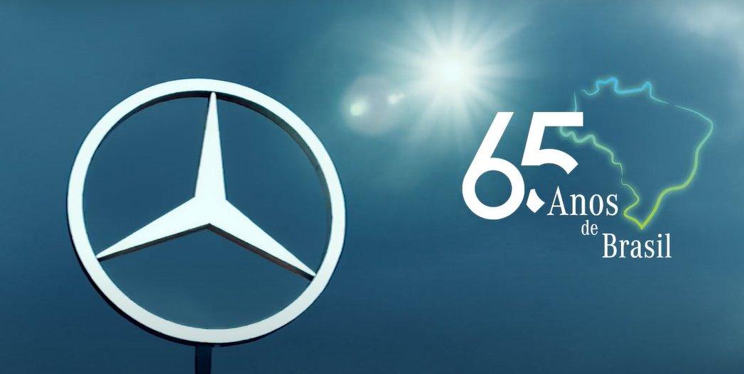 Mercedes-Benz inicia comemorações de seus 65 anos de Brasil com vídeo